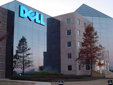 Read more about the article Dell mua Quest với giá 2,4 tỷ USD