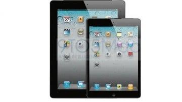 """iPad Mini sẽ """"vượt qua"""" mọi đối thủ"""