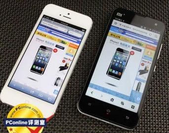 So sánh iPhone 5 và Xiaomi Phone 2