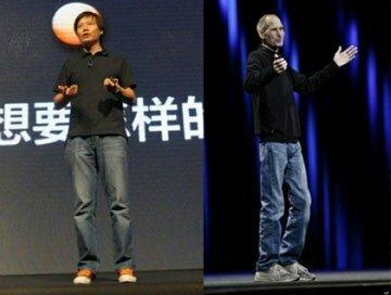 """Steve Jobs của TQ: Tài năng hay kẻ """"chém gió""""?"""