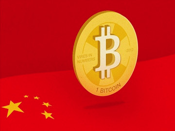 """Nguyên nhân Trung Quốc """"khai tử"""" Bitcoin?"""