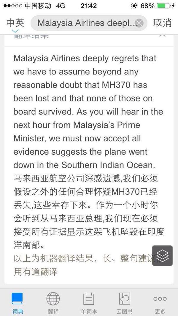 Thế giới mạng gửi lời chia buồn chân thành tới những nạn nhân máy bay MH370-1