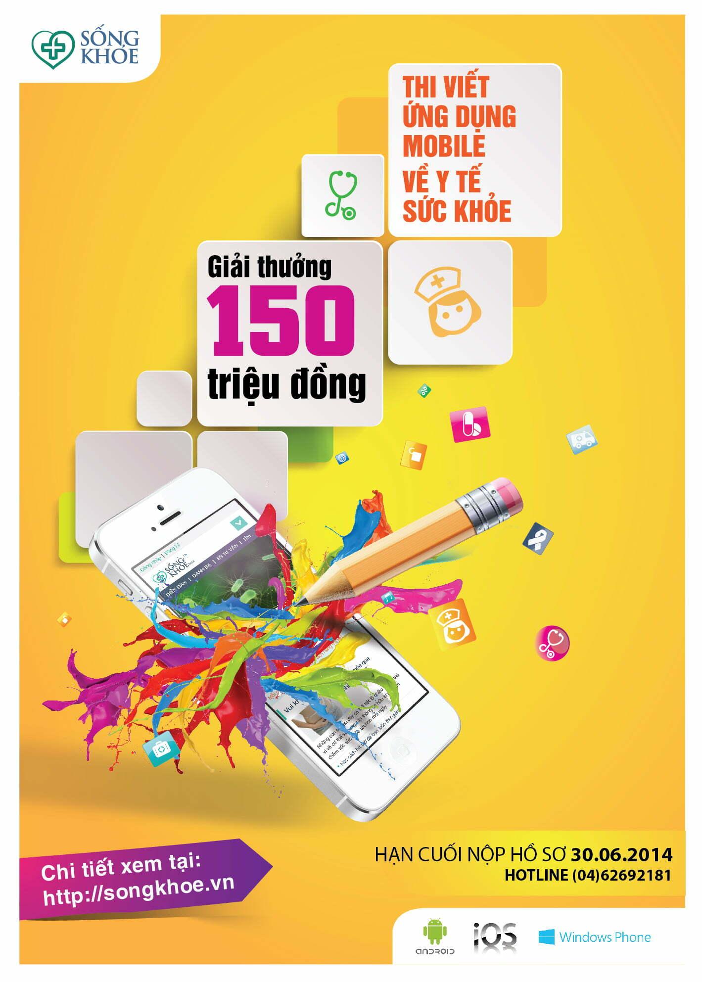 """Cuộc thi """"Viết ứng dụng mobile về Y tế sức khỏe"""" dành cho Lập trình viên-1"""