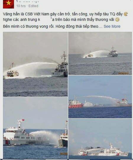 Hình ảnh hướng về Biển Đông được cư dân mạng đồng loạt chia sẻ