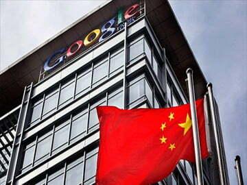Trung Quốc, Google và câu chuyện Thiên An Môn